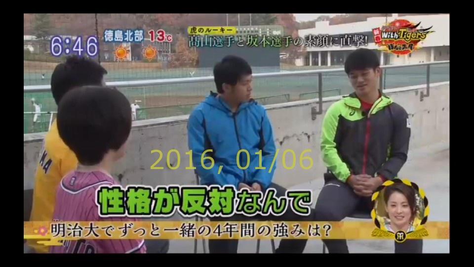 2016-0106-pui-48