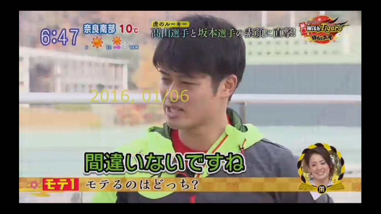 2016-0106-pui-58