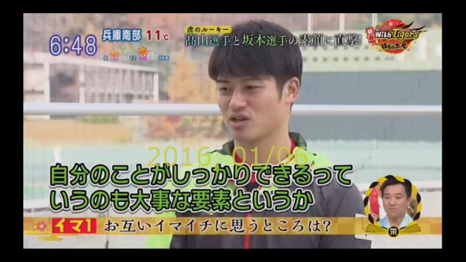 2016-0106-pui-68