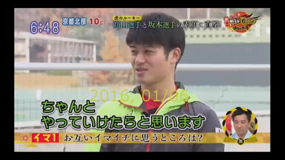 2016-0106-pui-69
