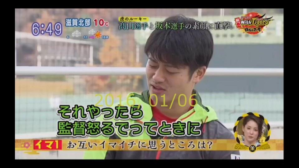 2016-0106-pui-75