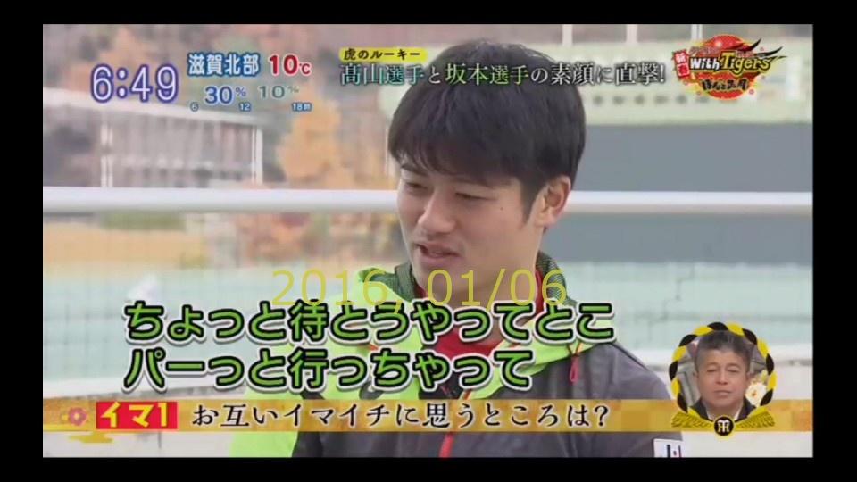 2016-0106-pui-76