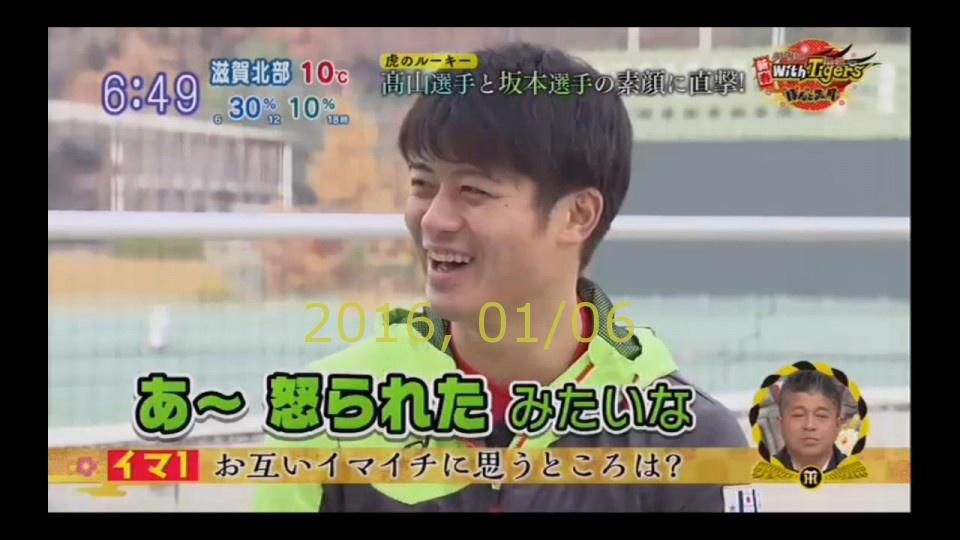 2016-0106-pui-77