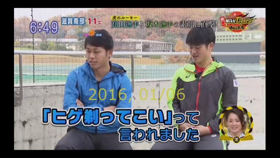 2016-0106-pui-79