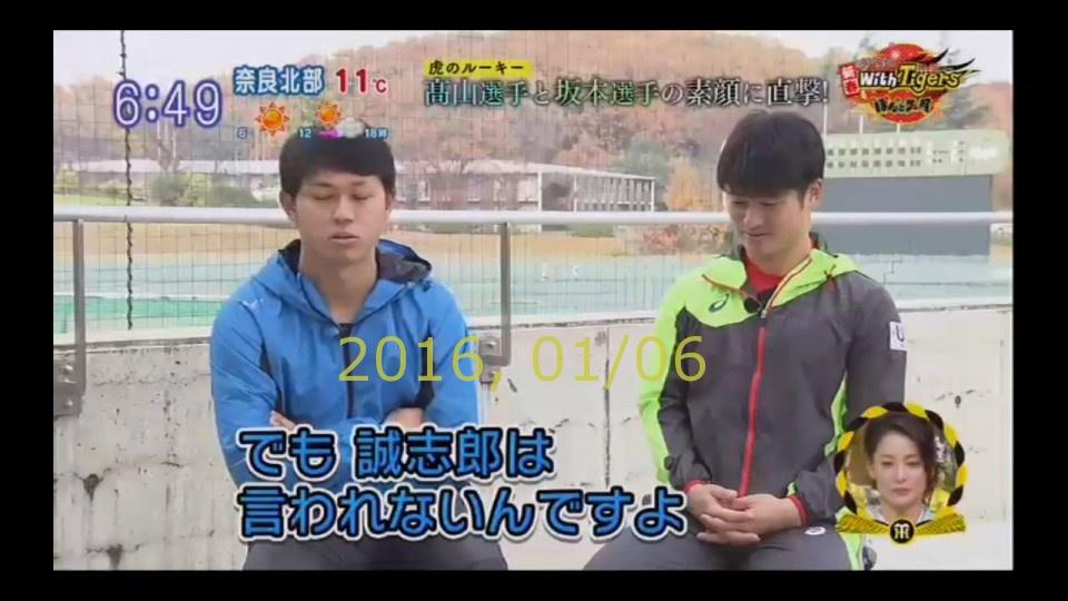 2016-0106-pui-80