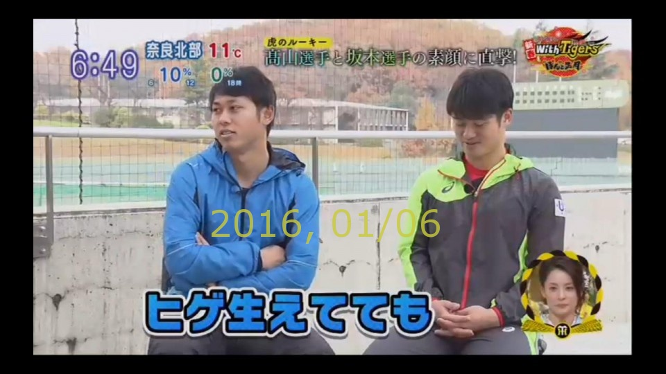2016-0106-pui-81