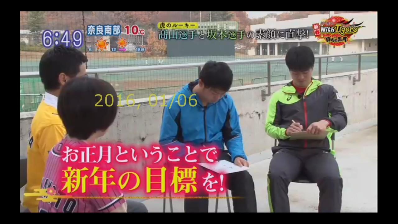 2016-0106-pui-82