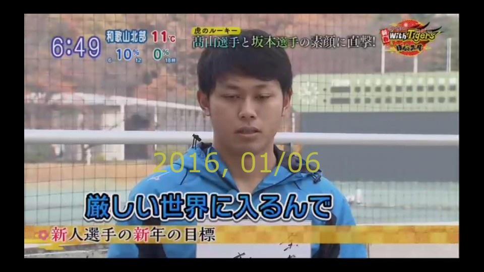 2016-0106-pui-84