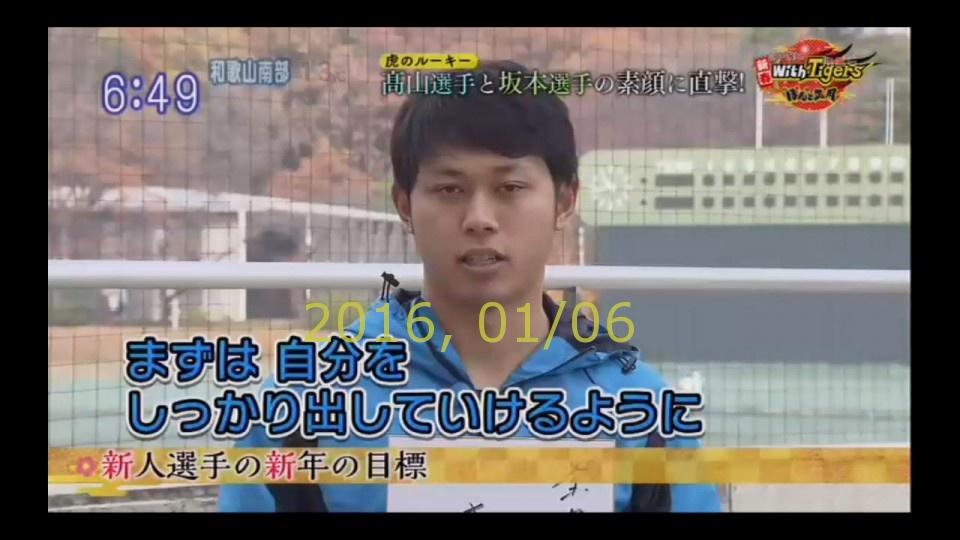 2016-0106-pui-85