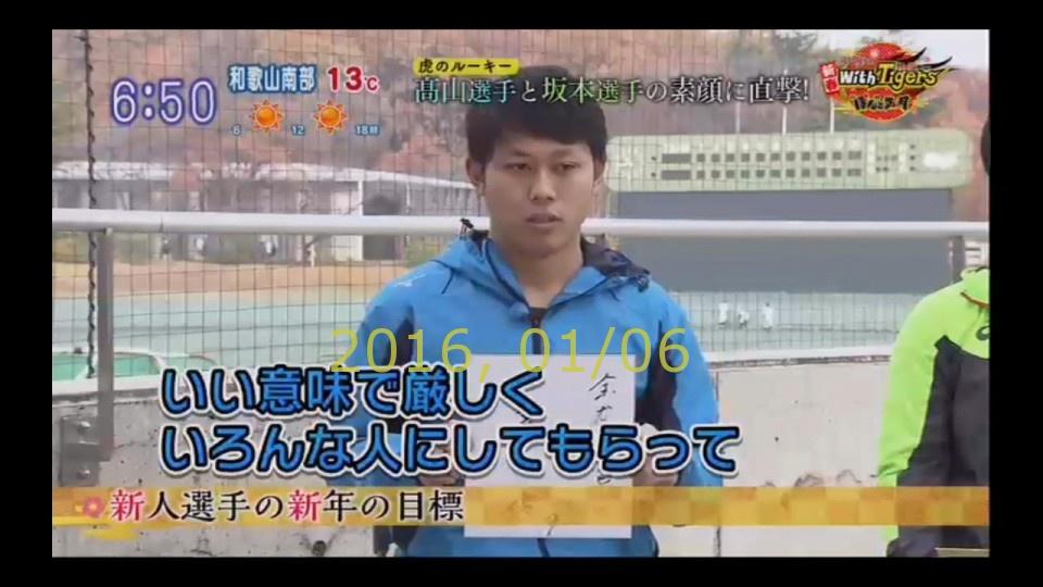 2016-0106-pui-86