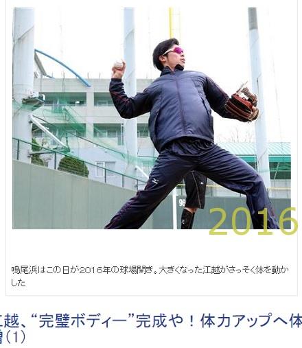 2016-0107-05