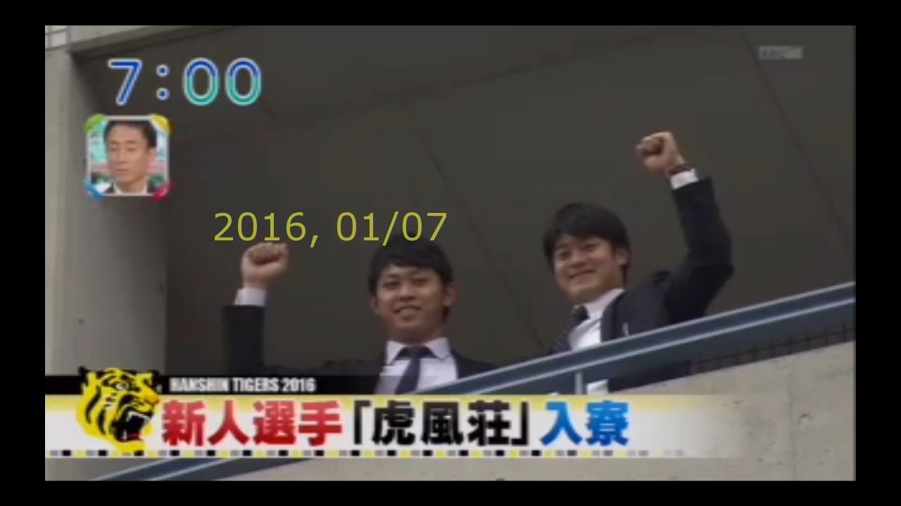 2016-0107-13-oha-02