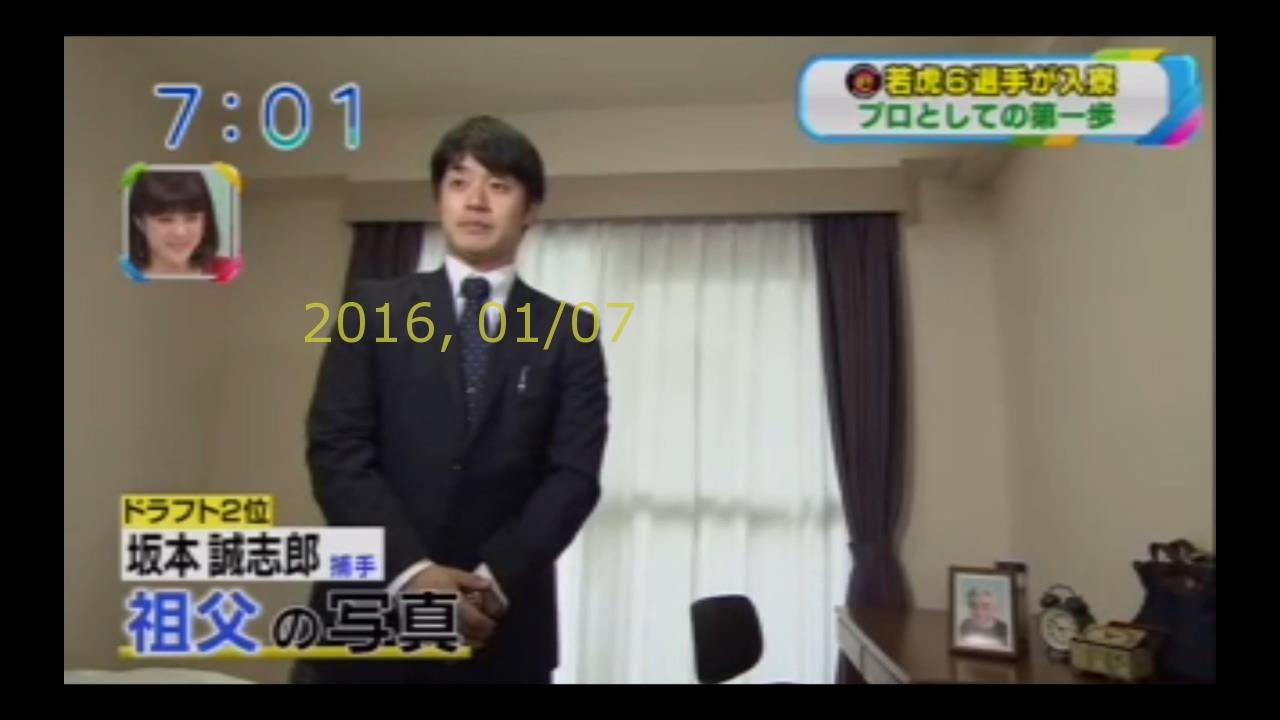 2016-0107-13-oha-09