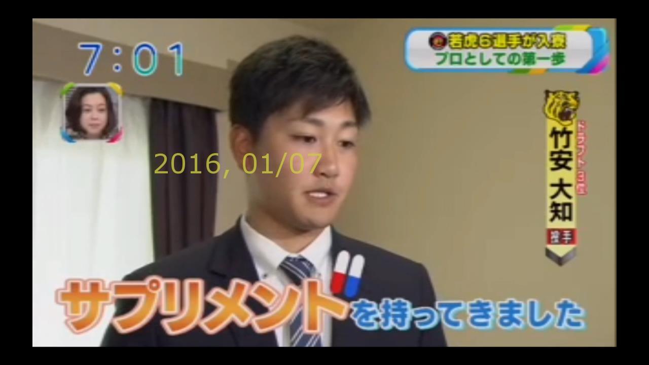 2016-0107-13-oha-13