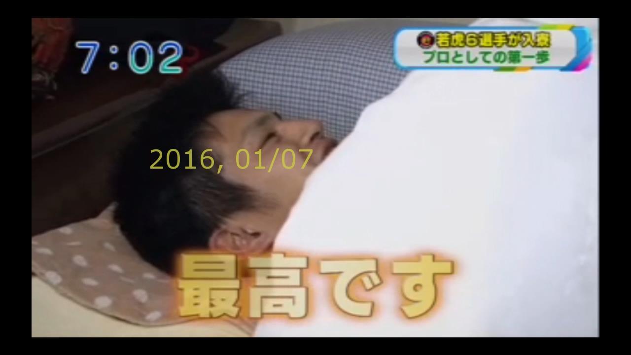 2016-0107-13-oha-25