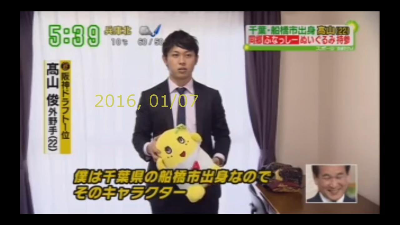 2016-0107-suma-06
