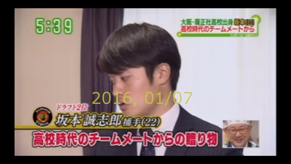 2016-0107-suma-13