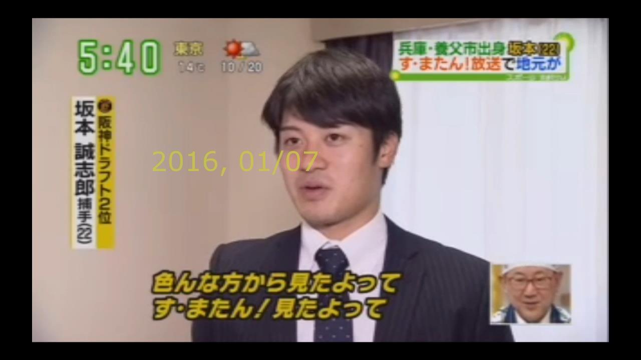 2016-0107-suma-18