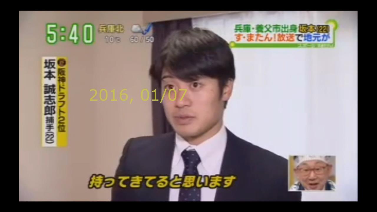 2016-0107-suma-22