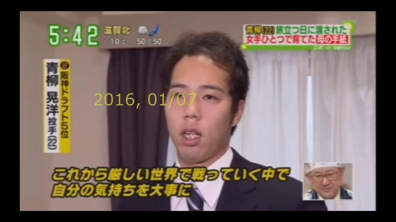 2016-0107-suma-43