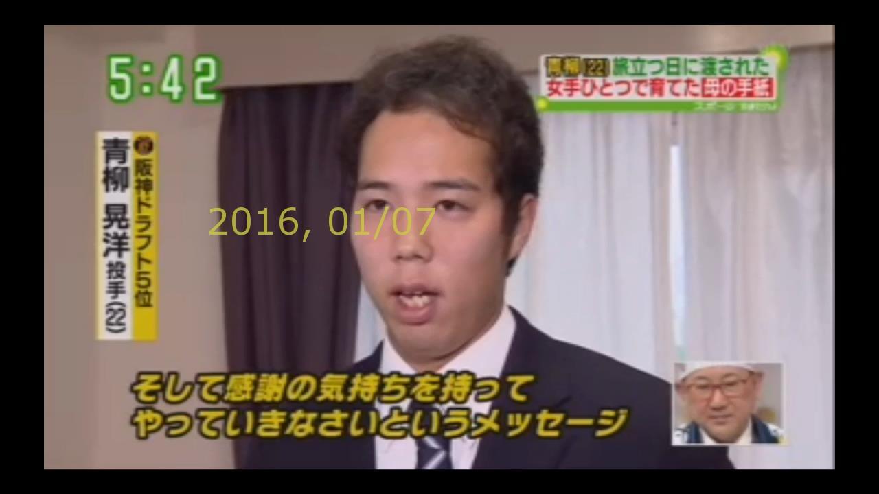 2016-0107-suma-44