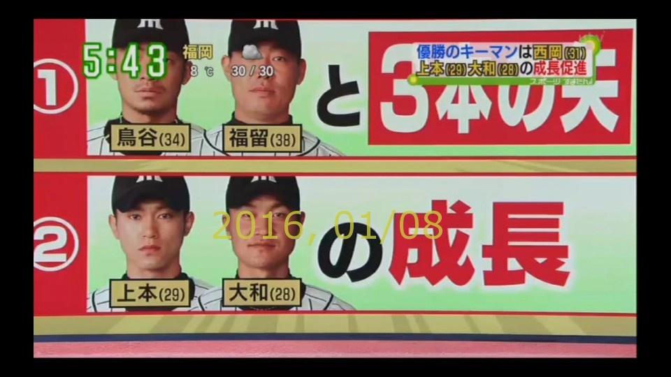 2016-0108-suma-09