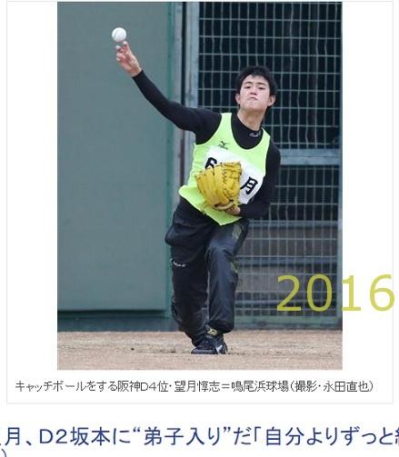 2016-0109-04