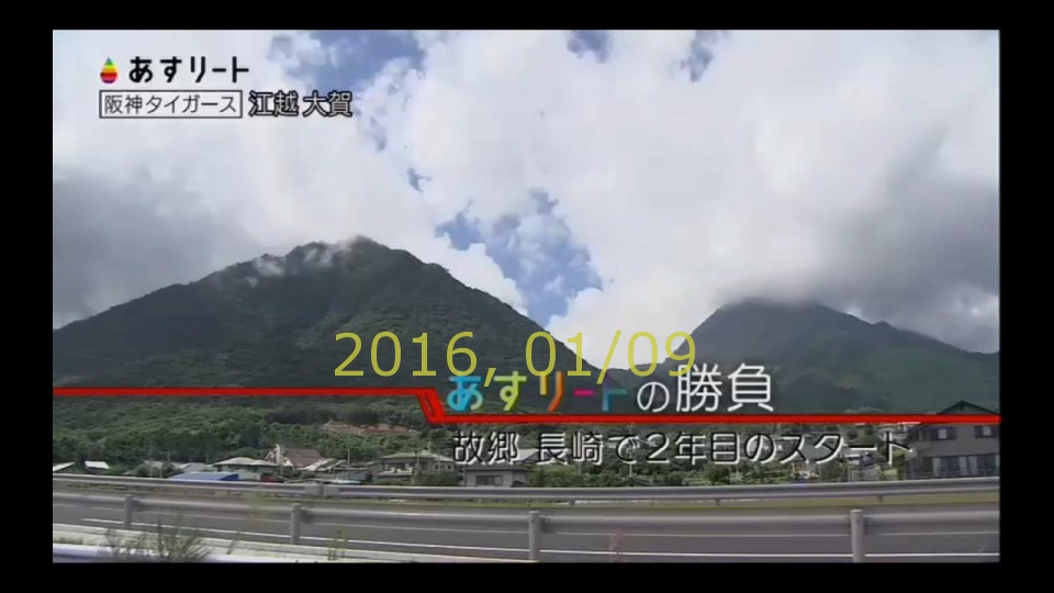 2016-0109-14