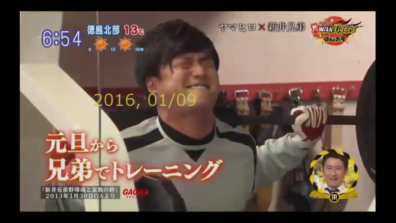 2016-0109-pui-08