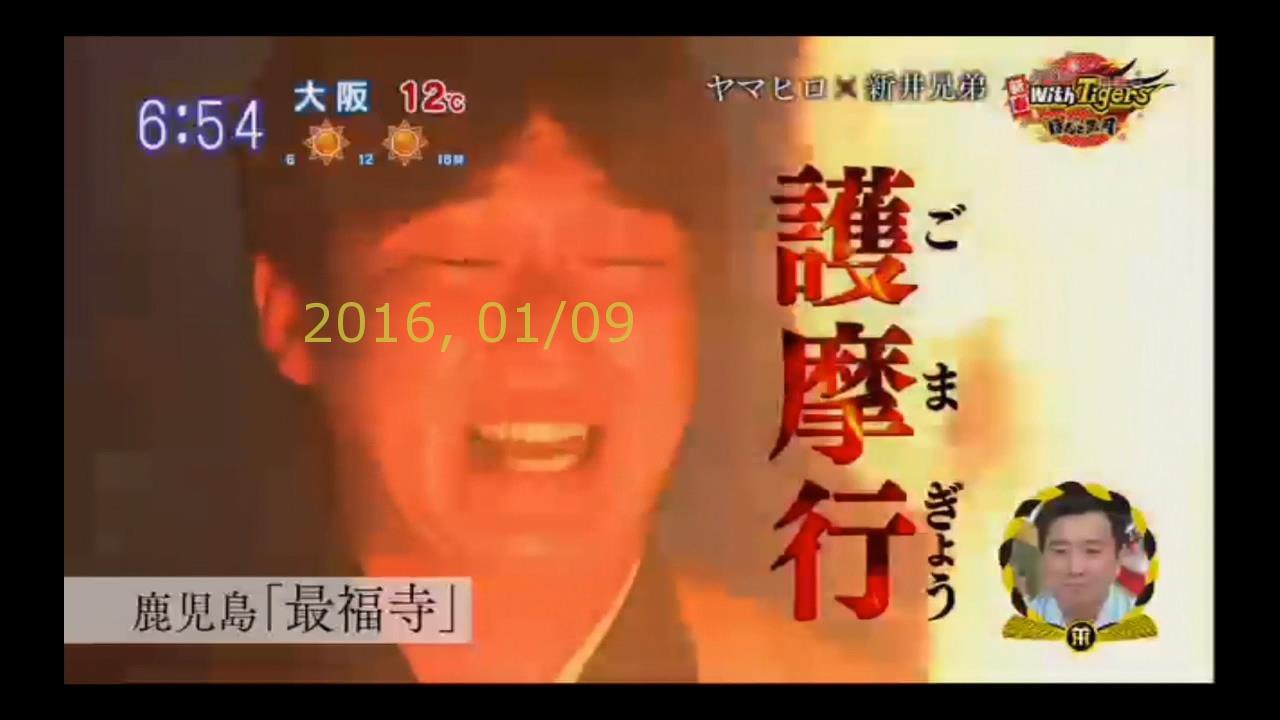 2016-0109-pui-09