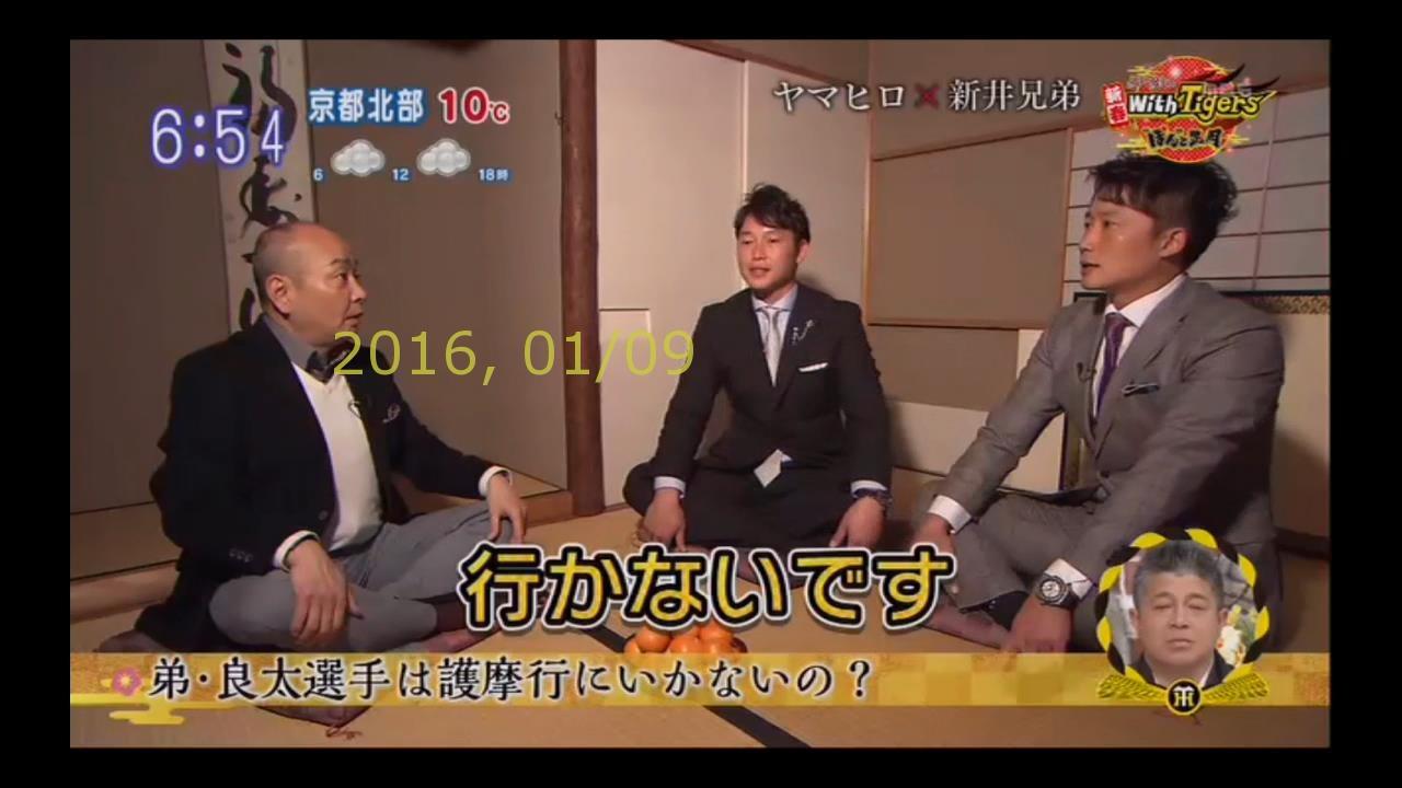 2016-0109-pui-10