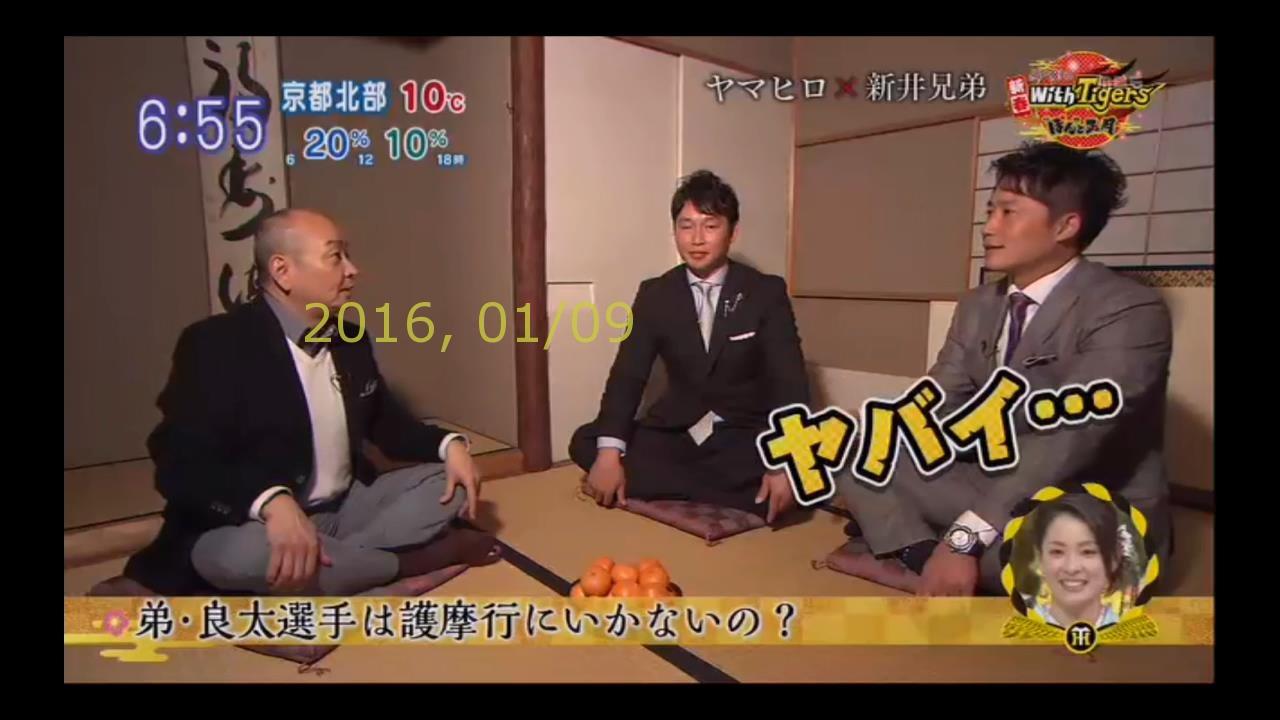 2016-0109-pui-11