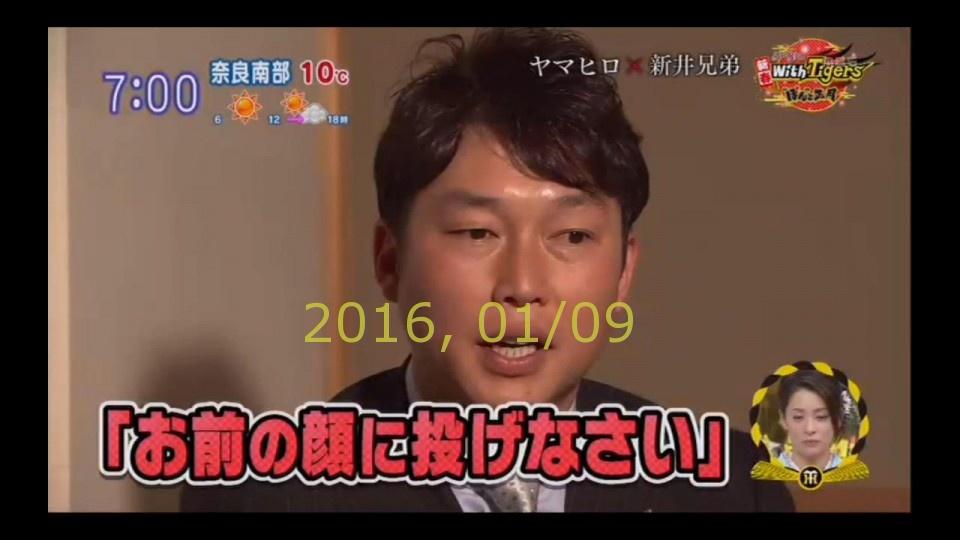 2016-0109-pui-26
