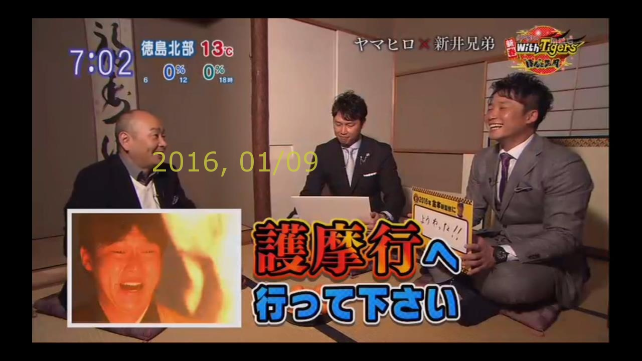2016-0109-pui-40