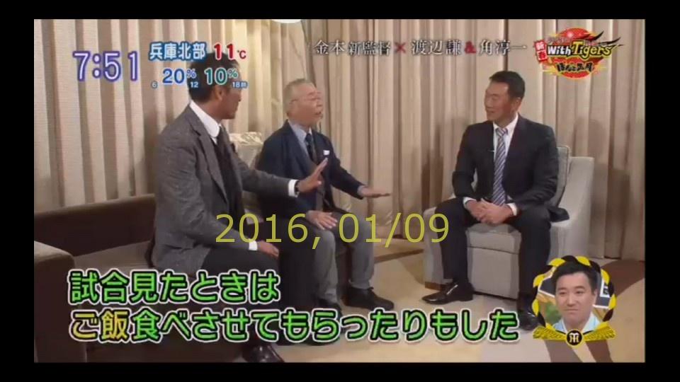 2016-0110-pui-03