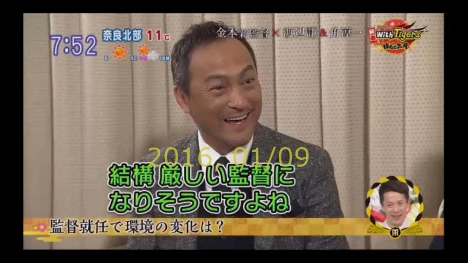 2016-0110-pui-09