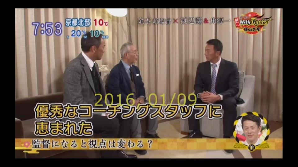 2016-0110-pui-14