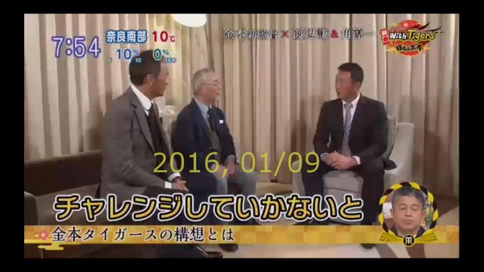 2016-0110-pui-18