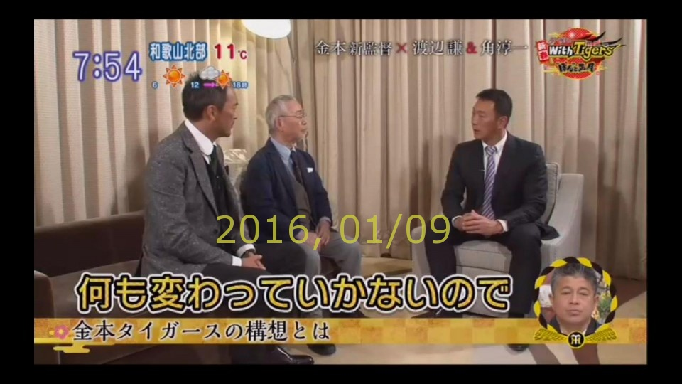 2016-0110-pui-19