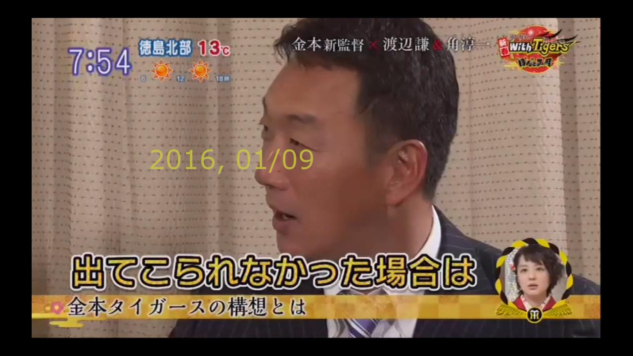 2016-0110-pui-22