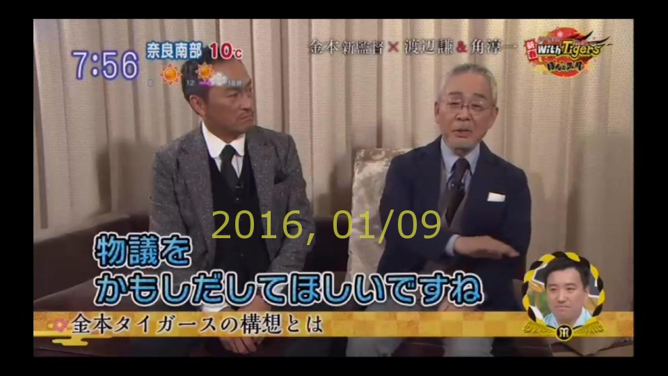 2016-0110-pui-27