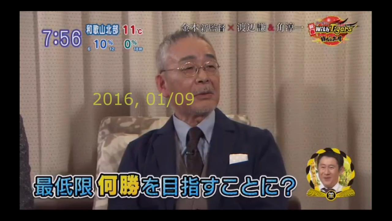 2016-0110-pui-29