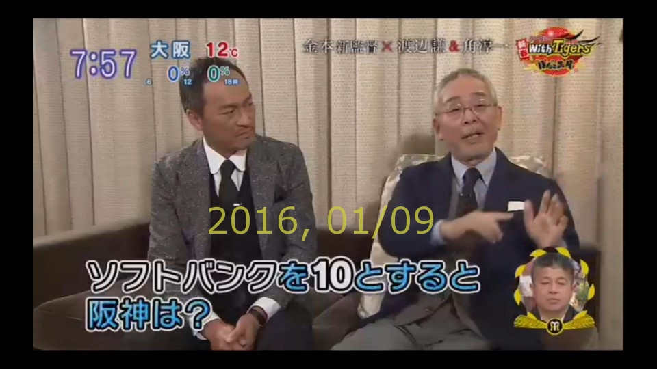 2016-0110-pui-33