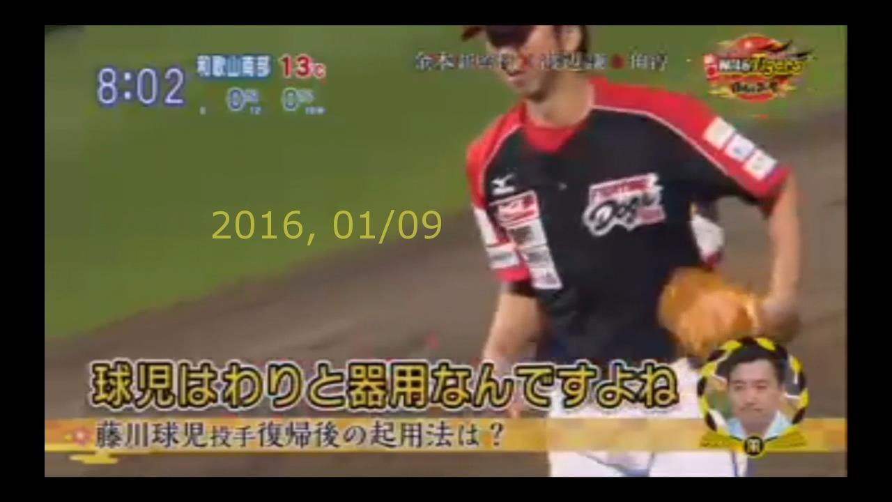 2016-0110-pui-44