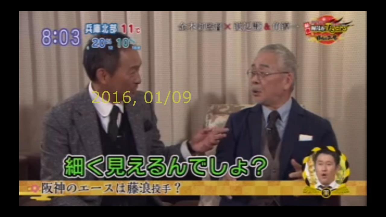2016-0110-pui-48