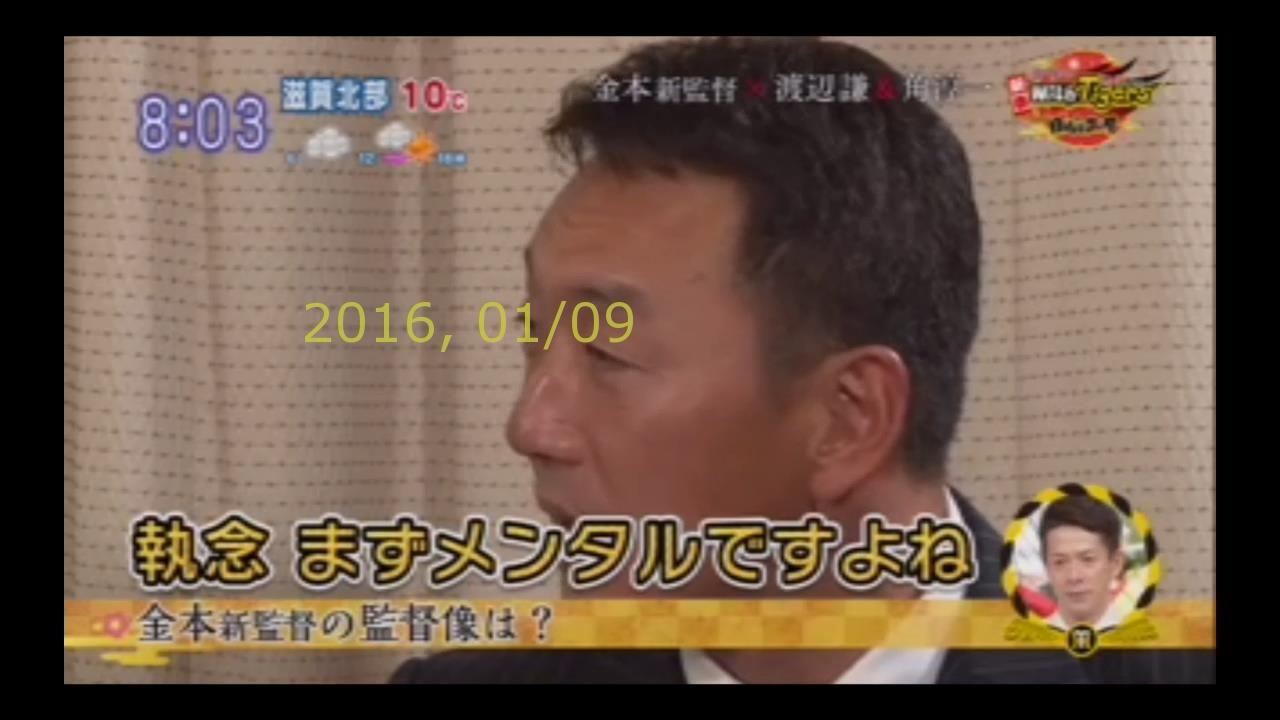 2016-0110-pui-50