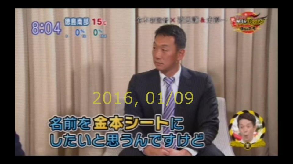 2016-0110-pui-54