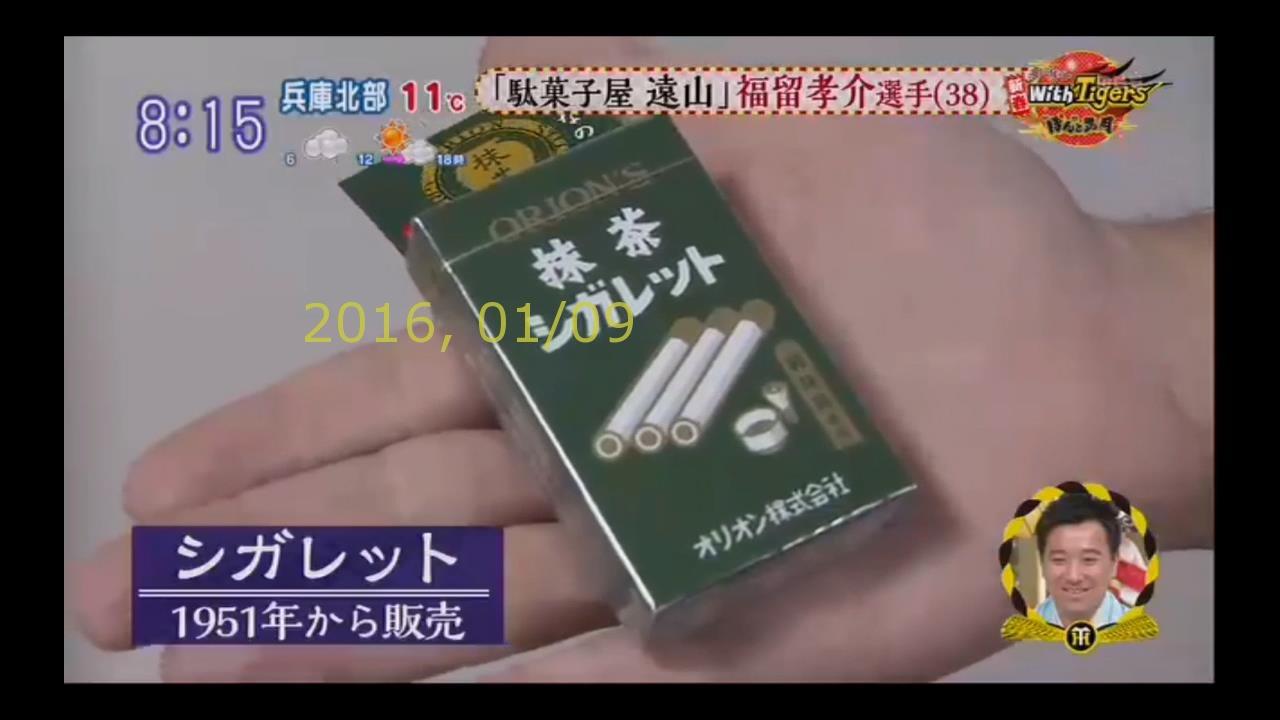 2016-0110-puipui-12
