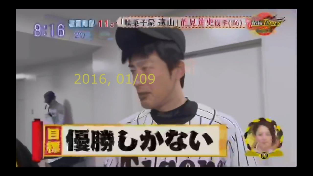 2016-0110-puipui-18