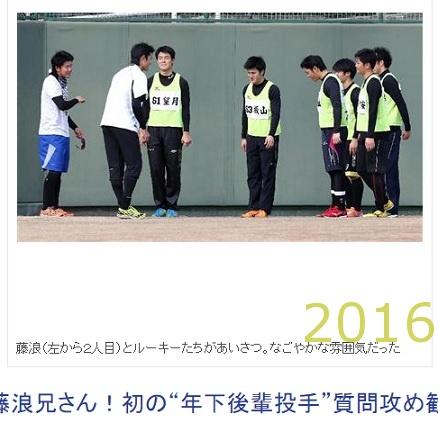 2016-0111-01